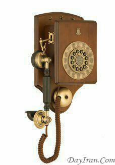 تلفن سلطنتی قدیمی مدل ۱۹۱۳