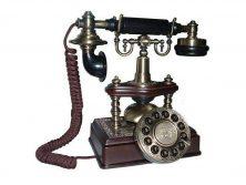 تلفن سلطنتی جدید 1894