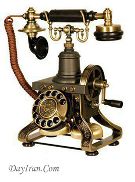 تلفن سلطنتی ۱۸۹۲