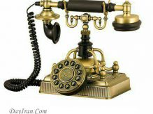 تلفن سلطنتی جدید 1904s