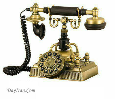 تلفن سلطنتی جدید ۱۹۰۴s