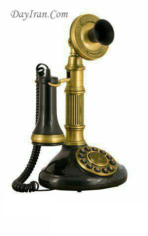 تلفن قدیمی 1897