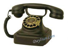 تلفن سلطنتی قدیمی p106