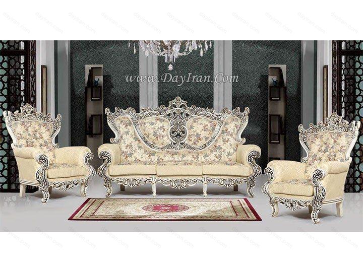 مبل سلطنتی سناتور