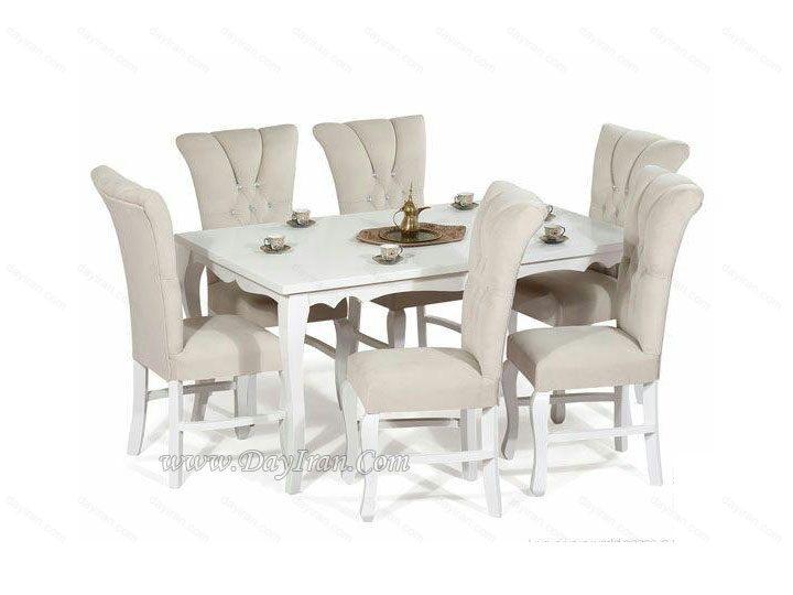 میز ناهار خوری مدرن