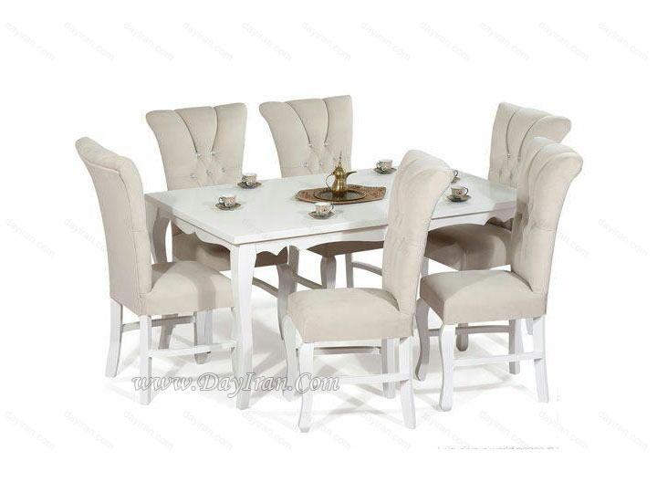 میز ناهار خوری ماهان