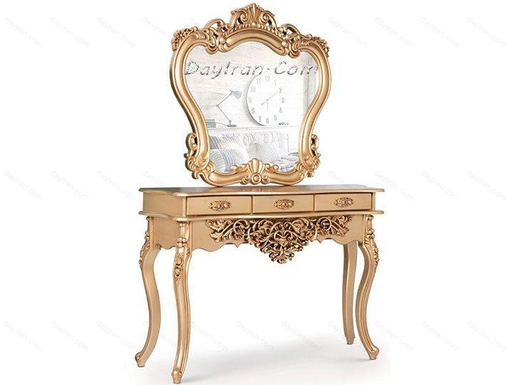 آینه کنسول سلطنتی ماندانا