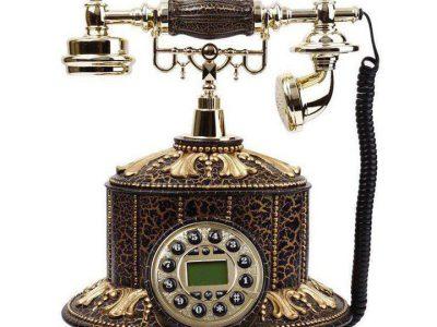 تلفن سلطنتی 035E