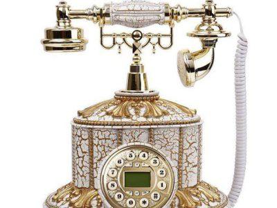 تلفن سلطنتی 035A