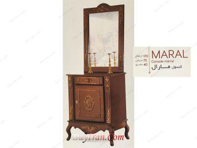 آینه کنسول مارال