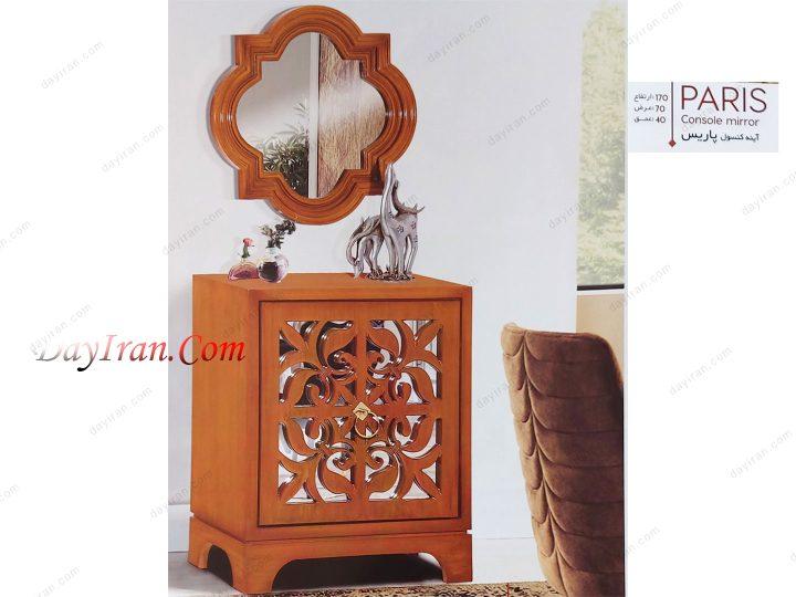 آینه کنسول پاریس