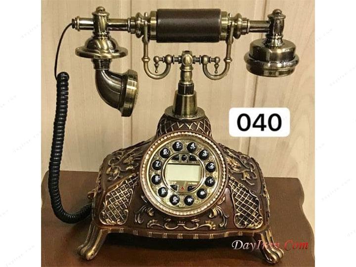 تلفن سلطنتی 040