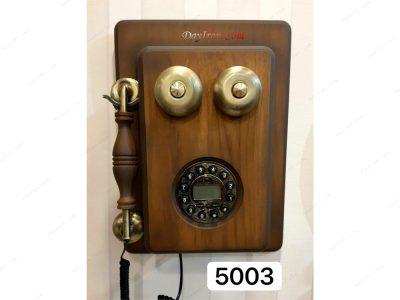 تلفن سلطنتی 5003