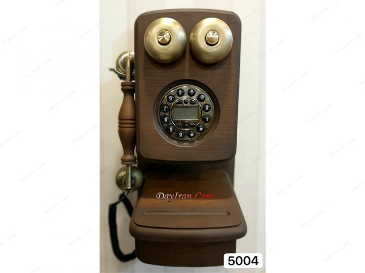 تلفن سلطنتی 5004