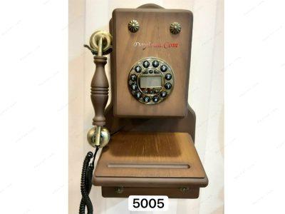 تلفن سلطنتی 5005