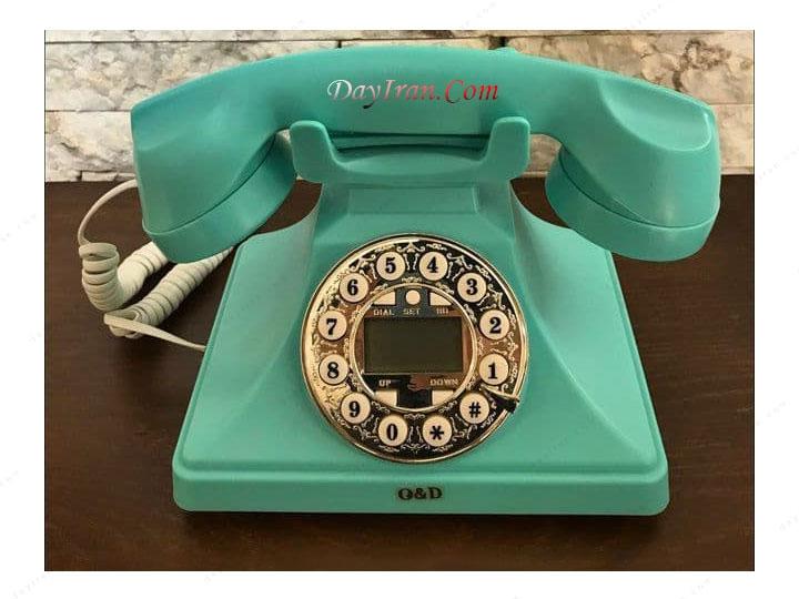 تلفن سلطنتی 8887
