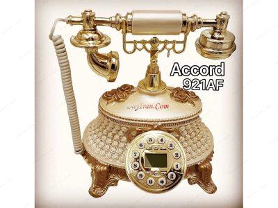 تلفن سلطنتی 921AF