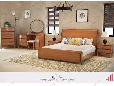 سرویس خواب چوبی آریو