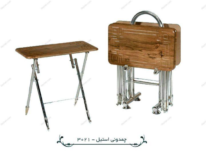 میزعسلی تاشو3021