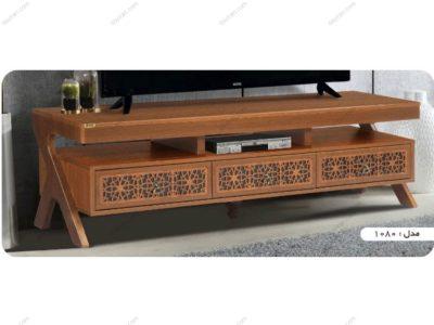 میز تلویزیون 1080
