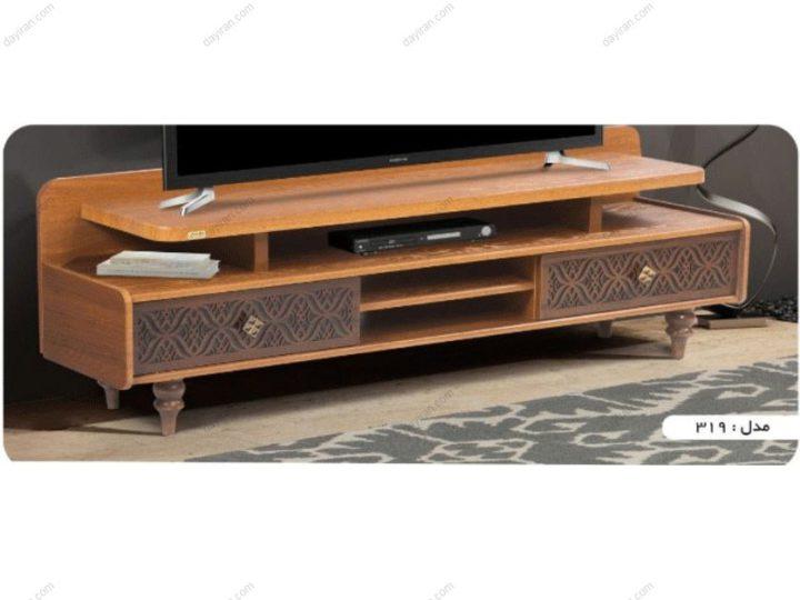 میز تلویزیون 319