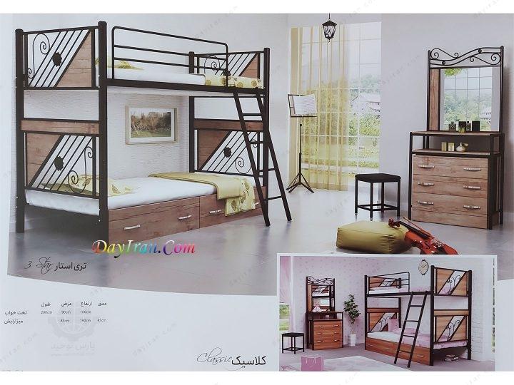 تخت خواب دو طبقه تری استار
