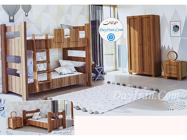 تخت خواب دو طبقه آذرخش