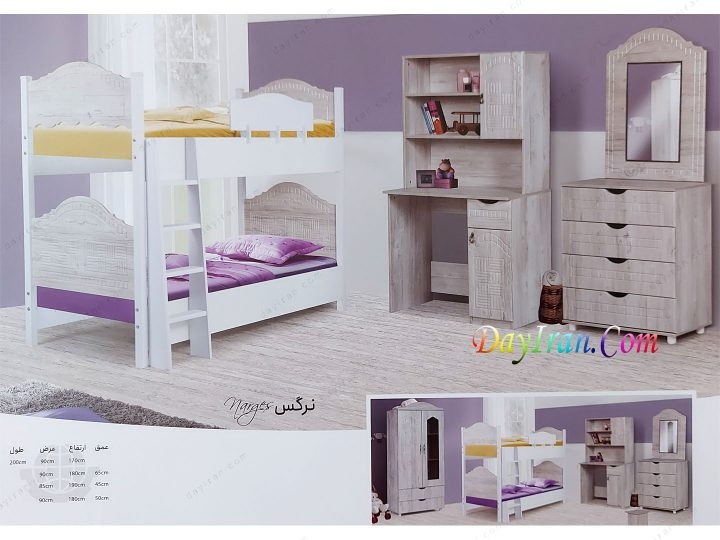 تخت خواب دو طبقه نرگس