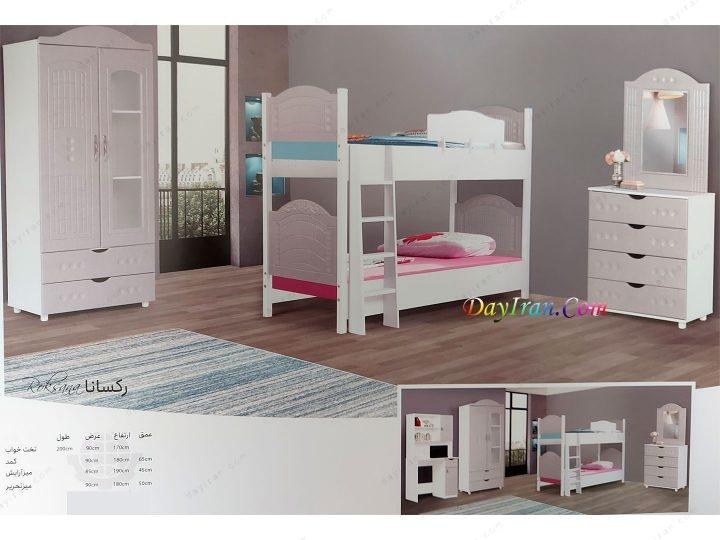 تخت خواب دو طبقه رکسانا