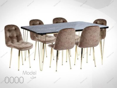 میز ناهارخوری میرا