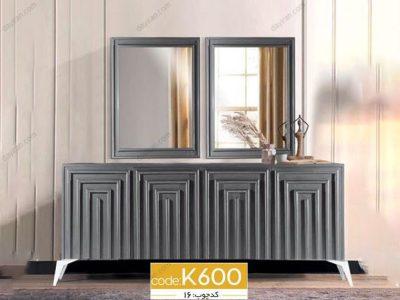 آینه کنسول k600