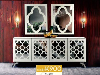 آینه کنسول k900