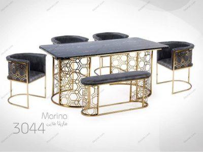 میز ناهارخوری مارینا